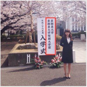 久松郁実、出身、大学