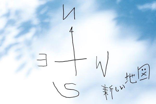 稲垣吾郎のひげ姿が芸人マツモトクラブに似てると話題!画像で比較
