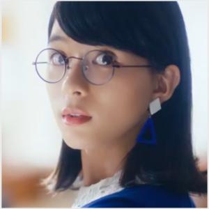 芳根京子、メガネ