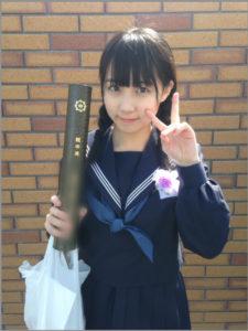 田中美久、出身中学