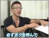 菅井秀憲、筋肉