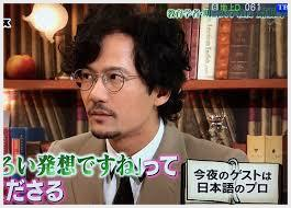 稲垣吾郎、マツモトクラブ、似てる