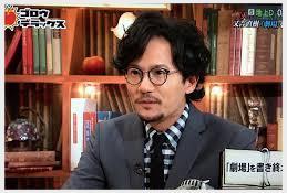 稲垣吾郎、ひげ、なぜ