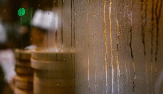 窓の結露の原因を100均グッズで対策!カビを防止で掃除が楽チン!