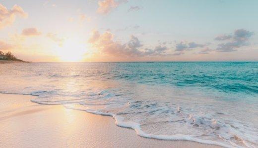 WANIMA『シグナル』MVのロケ地の島の場所がどこか判明?綺麗すぎる!!