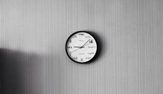 賃貸(アパート・マンション)の壁に穴を開けないで時計などをかける方法!