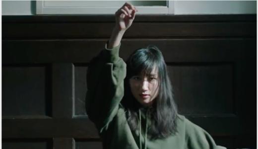 吉開菜央【米津玄師『Lemon』】MV動画のダンサーのプロフィール!