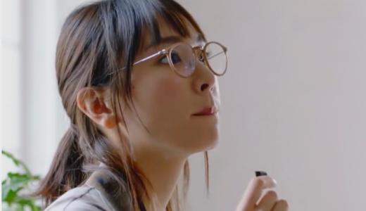 【明治チョコレート効果CM】ガッキーの丸メガネのブランドは?