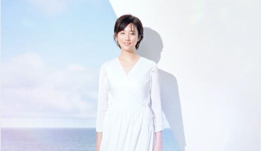 【資生堂HAKU】CMに出演の白ワンピースの女優は誰?シミの記憶