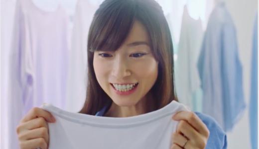【アリエール】2018CMで生田斗真と共演している女優は誰?