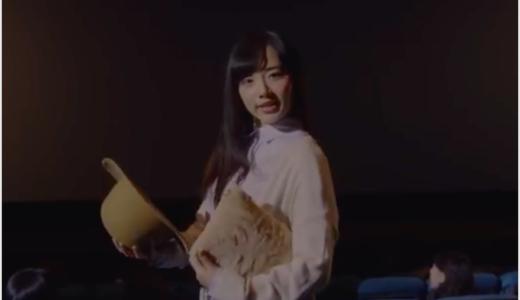日比谷シャンテ(NEWシャンテオープン)CMで歌って踊る女優は誰?