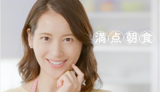 カルビー【フルグラ】2018最新CMで母親役の女優は誰?