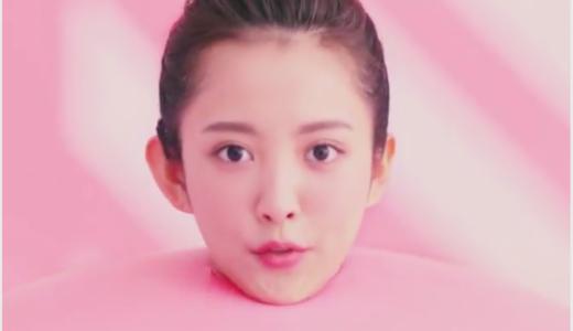 【DHC】CMピンクバルーン(風船)の女優は夏菜!顔が変わった?