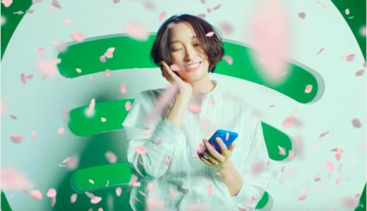 【スポティファイプレミアム】CMの女優は誰?緑の背景で音楽を聴く