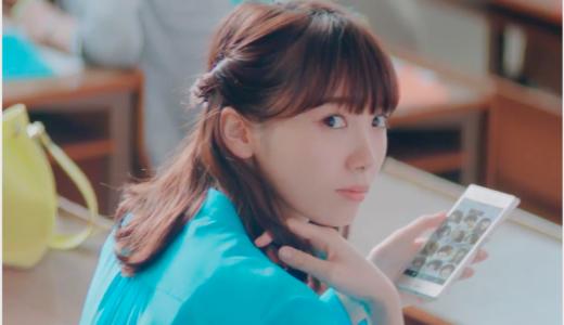 【ホットペッパービューティー学割】CM水色(青)服の女優は誰?