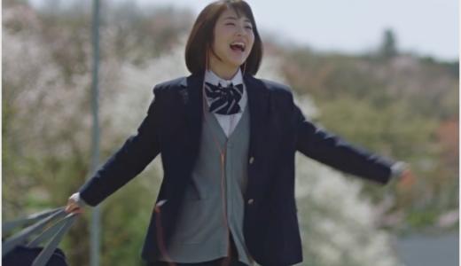 【LINE MUSIC】CMで歌う女子高生役の女優は誰?曲名も!