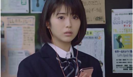 『LINE MUSIC』CMの女子高生役の女優は誰?曲名や歌手もチェック!