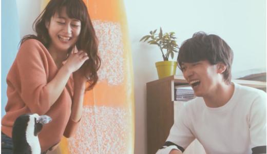 福岡銀行Wallet+(ウォレット)CMのカップルの女優と俳優は誰?