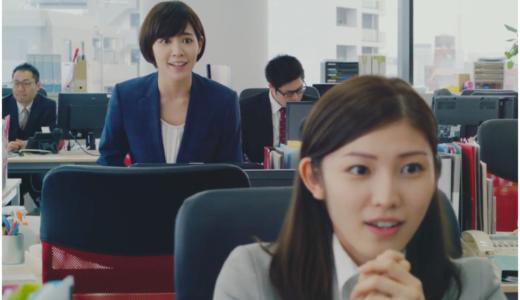 【キャリトレ】CM会社員の先輩役と後輩役の女優(女性)は誰?