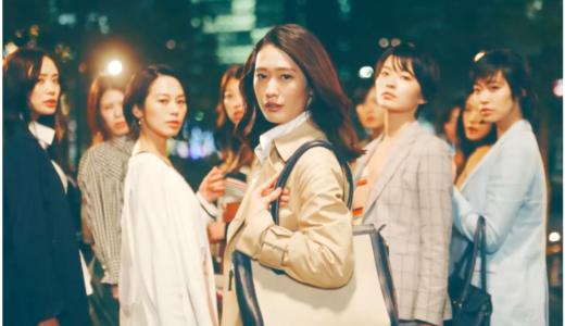 PartyFeet(パーティーフィート)CMのオレンジヒールの女優は誰?