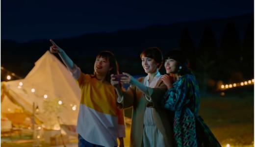 Galaxy(ギャラクシー)S9・S9+CM3人の美人女優(女性)は誰?