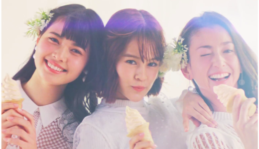 SUNAO(スナオ)CMの女優は誰?ソフトクリームを食べる3人の美女!
