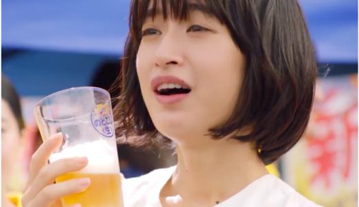 【新のどごし生】CMの女優は誰?白いワンピース姿で叫ぶ女性!
