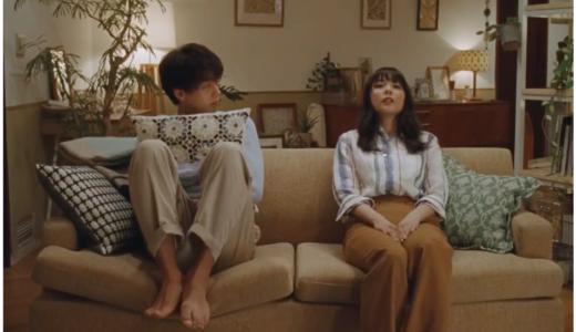 【メナード】ビューネ2018CMの女優と俳優は誰?OL女性が癒される!