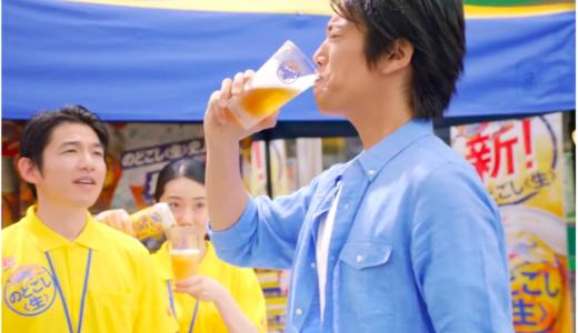 【新のどごし生】2018CMでテンションが高い青シャツの男性俳優は誰?