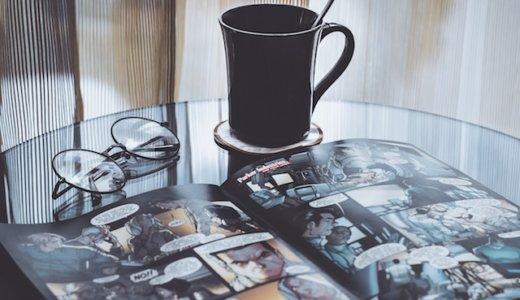 『ギルティ~鳴かぬ蛍が身を焦がす~』4巻の発売日情報と3巻のあらすじ・感想