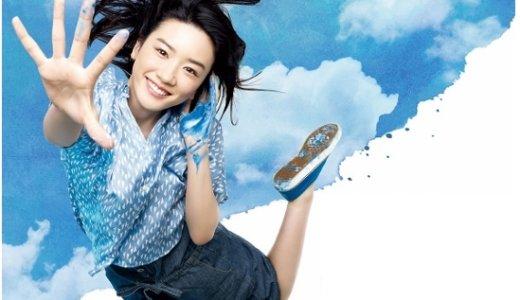 朝ドラ『半分、青い。』(第67回)6月18日放送は地震でどうなる?動画無料も!