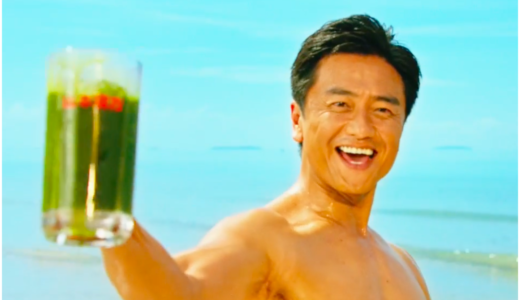 ヤマカンの大麦若葉(青汁)CM出演している水着姿の男性俳優は誰?