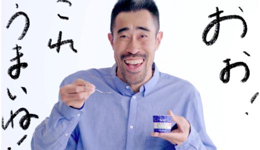 豆乳アイスSoy(ソイ)CMの顔の長い髭面の男性俳優は誰?