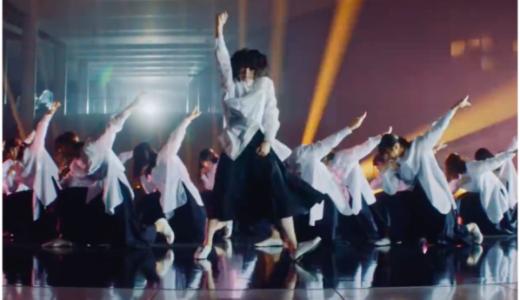 欅坂『アンビバレント』MVのロケ地が『イマニミテイロ』と同じの意味は?