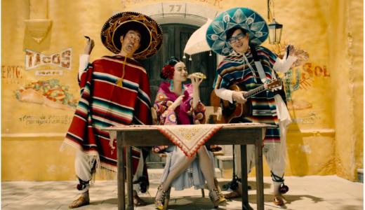 ナンタコスCM歌う二人の男性とタコスを食べる女優は誰?モスバーガー