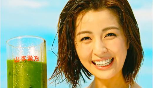 ヤマカンの大麦若葉(青汁)CMで歌う白い水着の女優は誰?