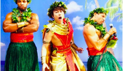 マクドナルドロコモコCMのハワイアン風の男性俳優は誰?曲名も!