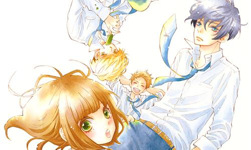 『藤原くんはだいたい正しい』6巻を漫画村以外に無料で安全に読む方法!