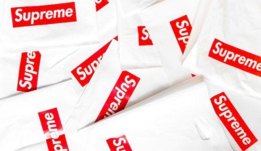 Supreme 並びの必需品紹介!暇つぶしアイテムでつらい時間を有効活用