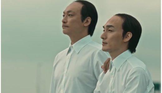 スカルプD2018CMオールバックでワイシャツ姿の二人の男性俳優は誰?