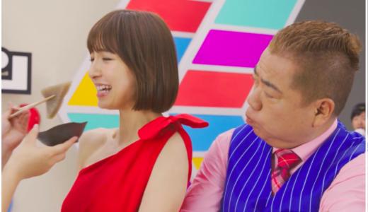 DMMぱちタウンCMおでん芸をする赤いドレスの女優と青ベストの俳優は誰?