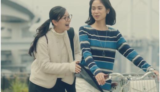 ベルーナ『裏ファー』プルオーバーCMに姉妹役で出演している2人の女優は誰?
