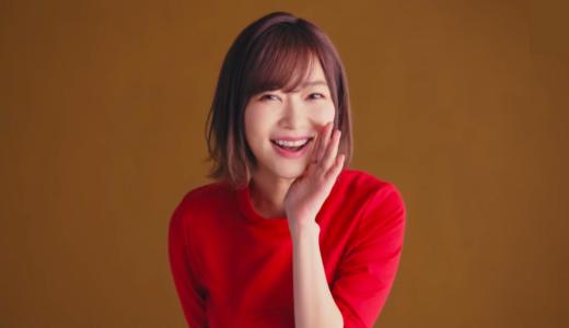 マクドナルド201810月秋CMに出演している赤い服を着た女優は誰?