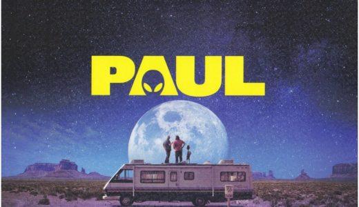 映画『宇宙人ポール』動画フル(字幕吹替)を無料で視聴する方法!あらすじ
