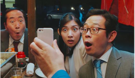 ブッキングドットコムCM餃子屋台でスマホを見て驚くスーツ姿の女優は誰?