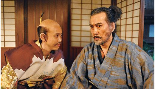 映画『清須会議』動画フルを無料視聴する方法を紹介!あらすじも
