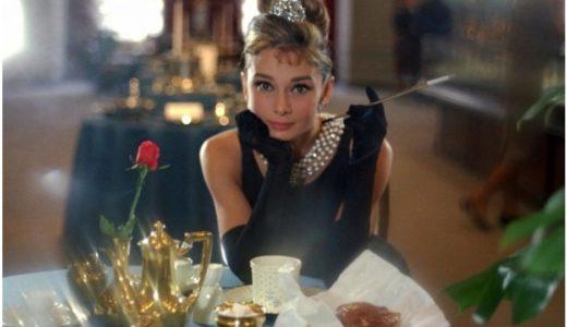 映画『ティファニーで朝食を』動画フル(字幕吹替)を無料で視聴する方法!あらすじ
