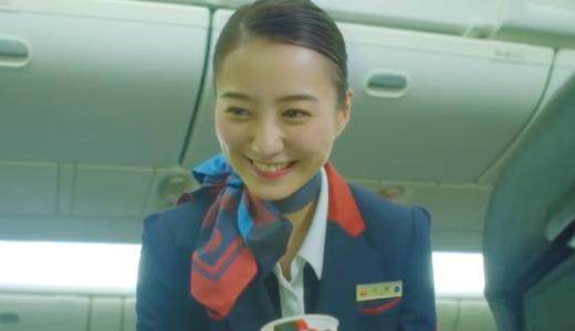 JAL『DREAM EXPRESS90』CMの女優は誰?CA役の美女!
