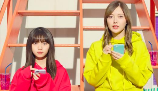 スマートニュースCMの2人の女優は誰?黄色と赤のパーカーを着ている美女!