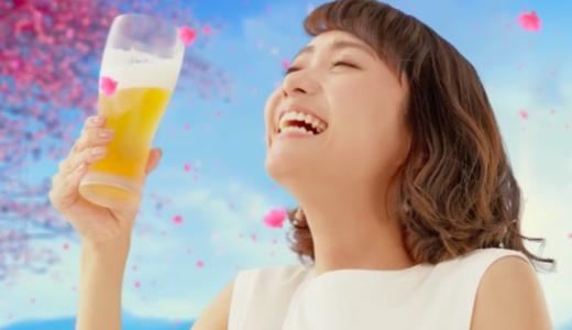 オリオンビールいちばん桜CMの女優は誰?桜が嫌いな人はほぼいない!の美人
